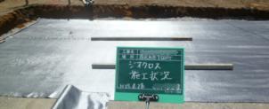 地盤改良工事(ジオクロス®工法)