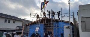 上棟式 鹿児島市川上町 平屋の新築注文住宅