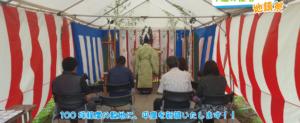 鹿児島市本名町で地鎮祭!! 平屋の住宅です!!