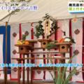 アイリスガーデン吉野で地鎮祭!!