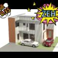 鹿児島市薬師で地鎮祭!! ZEH(ゼッチ)新築いたします。