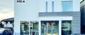 POLA 姶良バイパス店を見学させて頂きました。