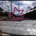 桜島が見える敷地